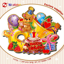 3D Wholesale Kids Birthday Party Supplies, kids party decorations,3d glitter wall sticker