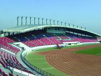 Sports hall stadium steel space frame building
