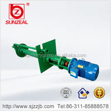 Rubber Lined Sewage Submersible Centrifugal Vertical Slurry Pump with Agitator