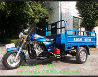 Automatic discharge 3 wheel motorcycle/cargo tricycle