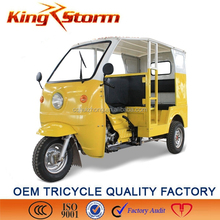 heavy loading 150cc air cooled 3 wheel tricycle taxi