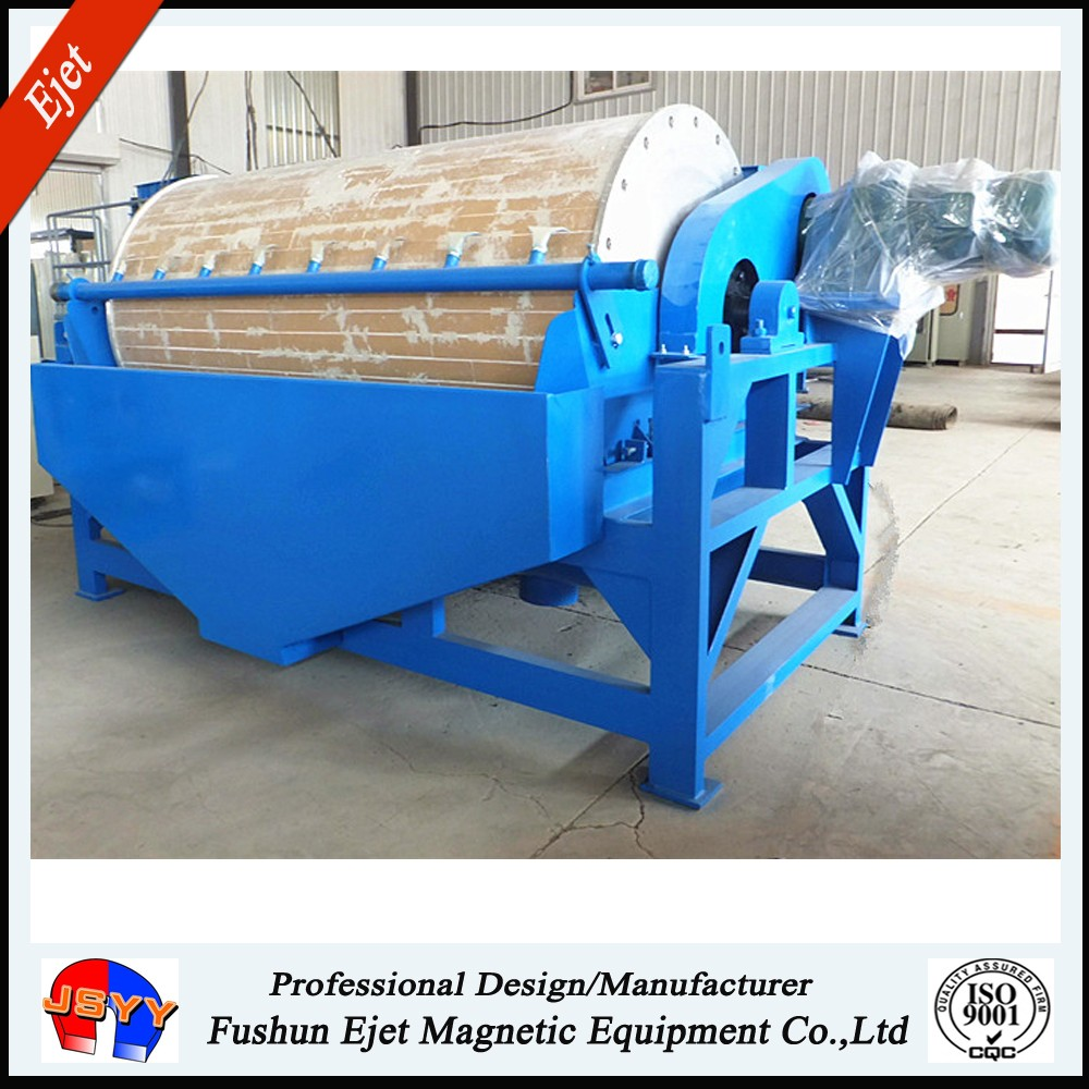 Drum Magnet With Housing For Metal Magnetic Recycling Xinhai