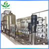 /product-gs/degassing-of-liquid-reverse-osmosis-drinking-water-treatment-system-60235971092.html