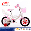 Buy kids bike online / baby toy children bike for girls / factory price kids chopper style bicycle