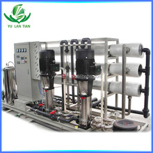 Widely used in urban/mine/fire etc units reverse osmosis drinking water treatment system