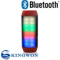 Kingwon 2015 new flashed light wireless portable mini bluetooth speaker processor
