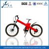 SEAGULL- chopper electric bike made in china