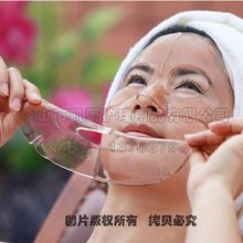 SGS proved Crystal Collagen Facial Mask Moisturizer Red Wine Mask
