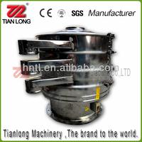 TLS hot fine sieving wet material vibrating screen
