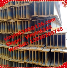 Sell Hot Rolled Q235B Structural sSeel Hot sale Mild Steel H Beam Size Chart