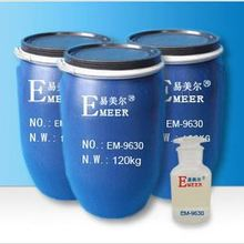 Professional OEM/ODM Factory Supply OEM Design liquid silicone wax with good prices