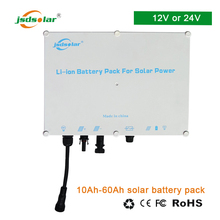 solar 24V 20ah 30ah 40ah 50ah lithium ion battery pack street lights