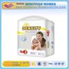 adult baby diaper stories,baby adult diaper ,baby diaper price