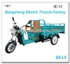 2015 new model cost-effective electric china cargo tricycle