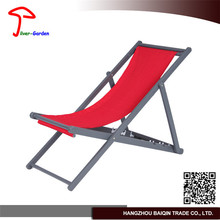 Competitive Price Good Reputation BQ Relax Folding Beach Chair