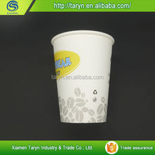 7oz drinking paper cups