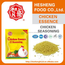 Nasi reasonable price seasoning herb and spices food flavor