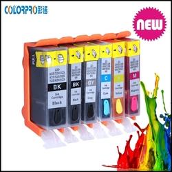 Gold printer supplies! Compatible printer cartridge PGI-225 CLI-226 for Canon MX715, MX882, MX885, MX892, MX888