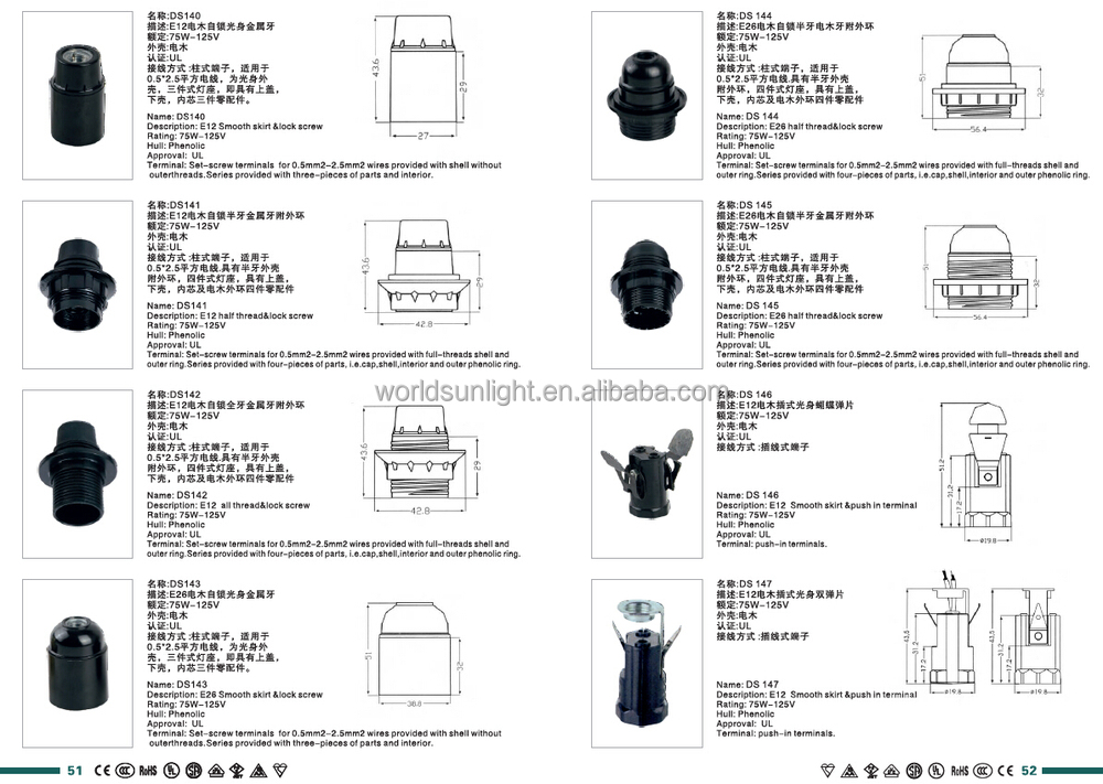 e14 lamp holder types lamp holder with switch ceiling lamp