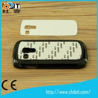 Best price blank sublimation phone case for samsung s3mini ,pc withe metal sheet sublimation phone case