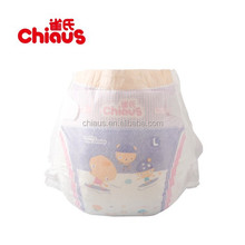 Baby products, baby diaper China supplier, baby adult diapers distributors wanted