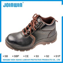 S1 S1P Anti-Puncture Safety Shoes