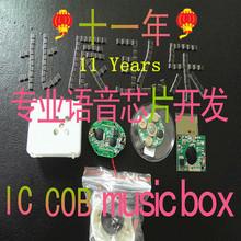 bluetooth module light sensor sound module/greeting card music module/sound chip