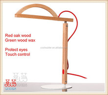Adjustable Multi-function Modern table lamp Environmental Friendly Study Led Protect table Lamp Room