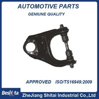 OEM 8943235621 SUSPENSION SYSTEM CONTROL ARM FOR ISUZU PANTHER