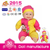 Laughing Baby Doll Stuffed Cloth Silicone Doll Kids Station Toys Plush Rag Baby Doll Toy