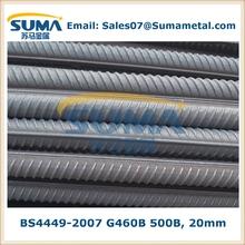 BS4449-2007 G460B 500B 20mm rebar steel price per ton, deformed bar, steel concrete bar for construction, buliding materials