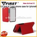 Streifen getreide aus kunststoff + Silikon Hybrid standinhaber telefon fall für iphone 6 5,5 zoll