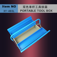 Cold Rolled Tool Box,2/3 Layers High Quality Metal Tool Box,Customization Of Iron Tool Box