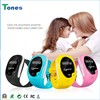 Oem children smart watch with sim card support multiple language APP