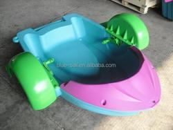 amusement park rides used bumper boat for sale water bike pedalo boat