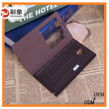 New product on china market leather flip case for huawei ascend g700