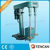 high speed pigment dispersing machine 50l milling machine
