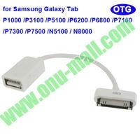 12cm For Samsung Galaxy Tab P1000 OTG USB Cable (P3100/P5100/P6200/P6800/P7100/P7300/P7500/N5100/N8000)