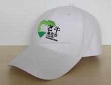 sample free baseball caps