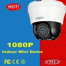 1080P IP65 pan tilt fixed lens h.264 onvif indoor ptz ip mini speed dome camera poe available
