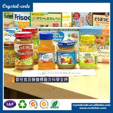 Hot selling custom container roll self adhesive printable pvc waterproof plastic food label