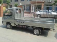 mini <span class=keywords><strong>carro</strong></span> eléctrico de China con certificado EEC