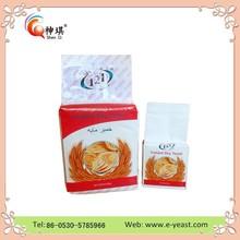 High active fermatation yeast powder