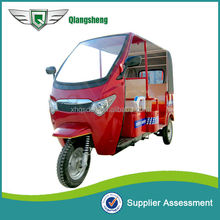 Qiangsheng Electric Tricycle Factory new design elegant six seat electric 3 wheels motorcycle