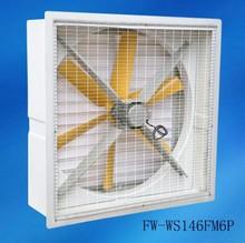 """27"""" 32"""" 37"""" 41"""" 48"""" 59"""" SMC Fiberglass Housing 6 Blades Exhaust Fans / industrial wall exhaust fan"""