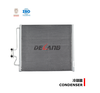 Auto ac condenser (DL-PC0505)