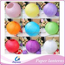 Round paper lantern lamp festival&wedding decoration 20 colors wedding chinese