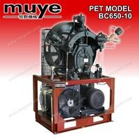 Screw booster 1050rpm high pressure air compressor Hot sale