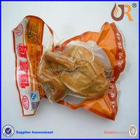 heat seal meat retort pouch