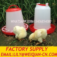 Agricultural equipment plastic chicken feeders, chicken plastic feeder